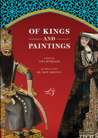 Of Kings and Paintings  cover image