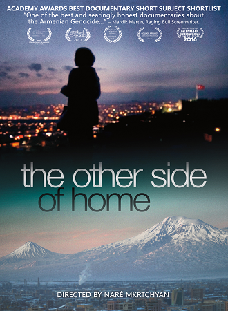 The Other Side of Home cover image